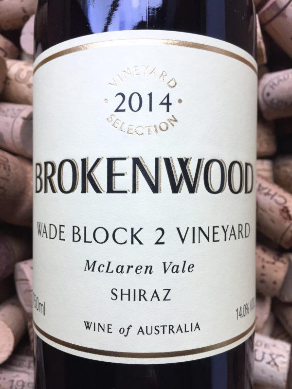 Brokenwood Shiraz Mc Laren Vale Wade Block 2 2014